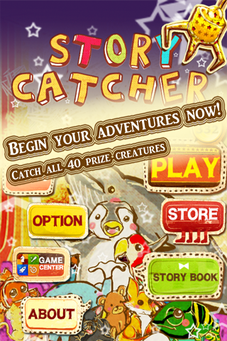 Story Catcher v1.0 screenshot one