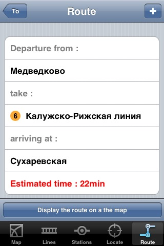 Moscow Metro screenshot-1