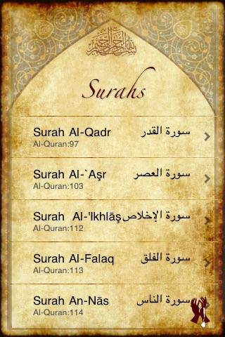 QSurahs Lite– Memorize Qur'anic Surahs screenshot two