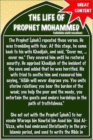 Life Of Prophet Mohammed (PBUH) ( Islam Quran Hadith - Ramadan Islamic Apps ) screenshot-4