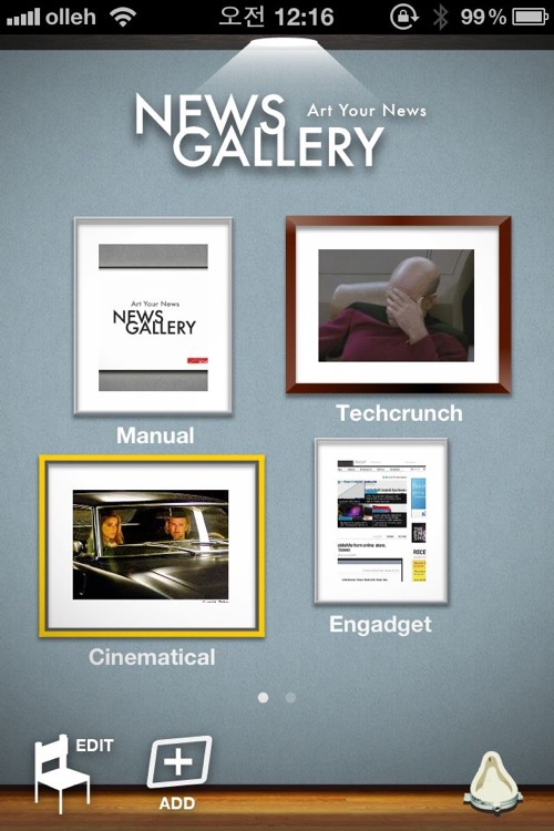 News Gallery Lite