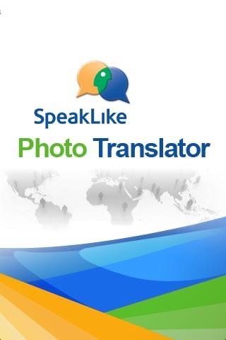 SpeakLike Photo Translator screenshot-3