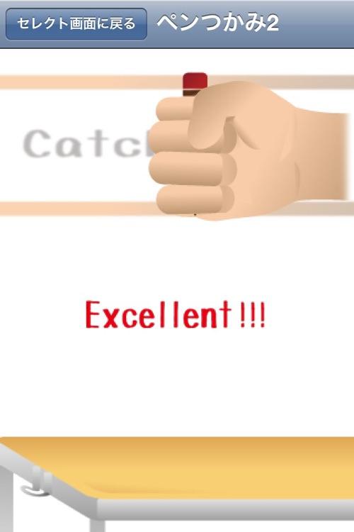 PenCatch1and2 screenshot-4