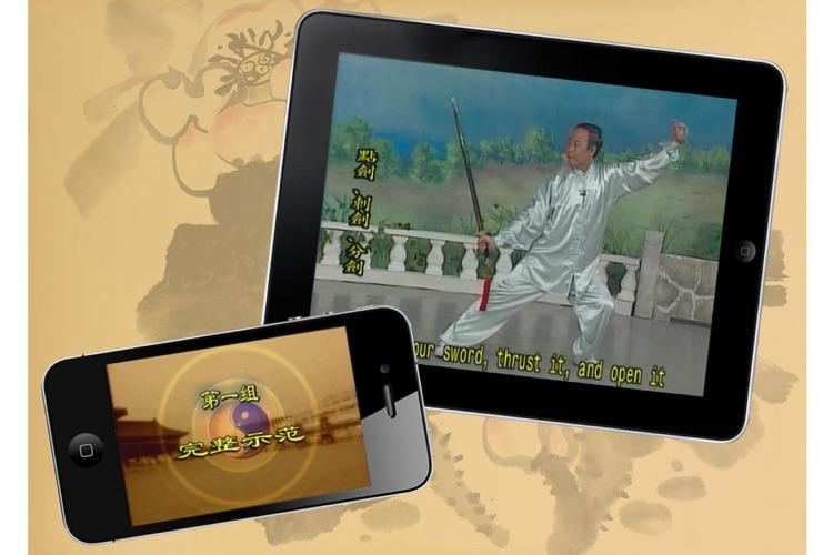 Master Li:Tai Chi Sword 42 Styles A screenshot-4