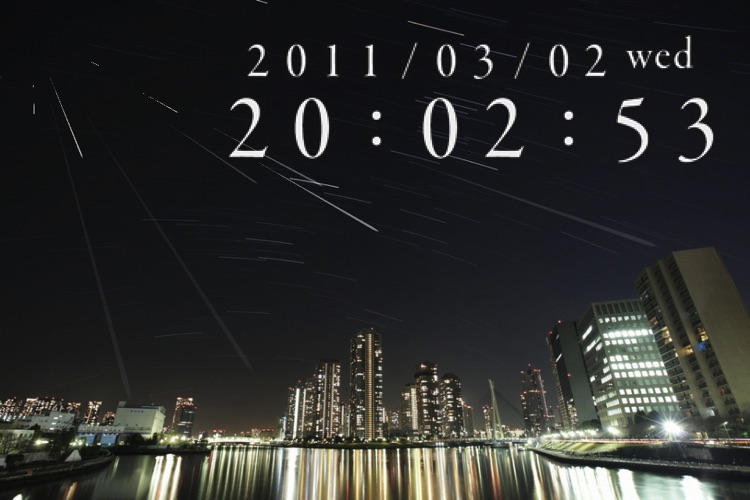 STARRY NIGHT CLOCK screenshot-1