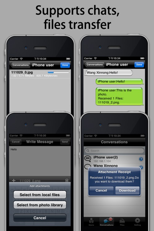 IP Messenger screenshot-2
