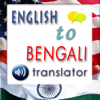 Bengali Translation Phrasebook