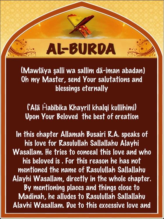 AL BURDA ( Islam Quran Hadith ) screenshot-3