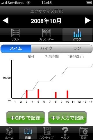 iPenta5n screenshot 1