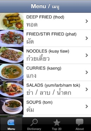 Thai Talking Food Menu