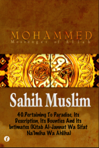 Book on  Day of Judgement,Paradise and Hell