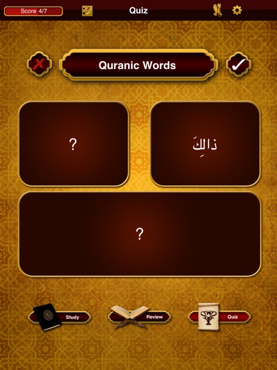 Quranic Words for iPad -- Understand the Arabic Qur'an screenshot-3