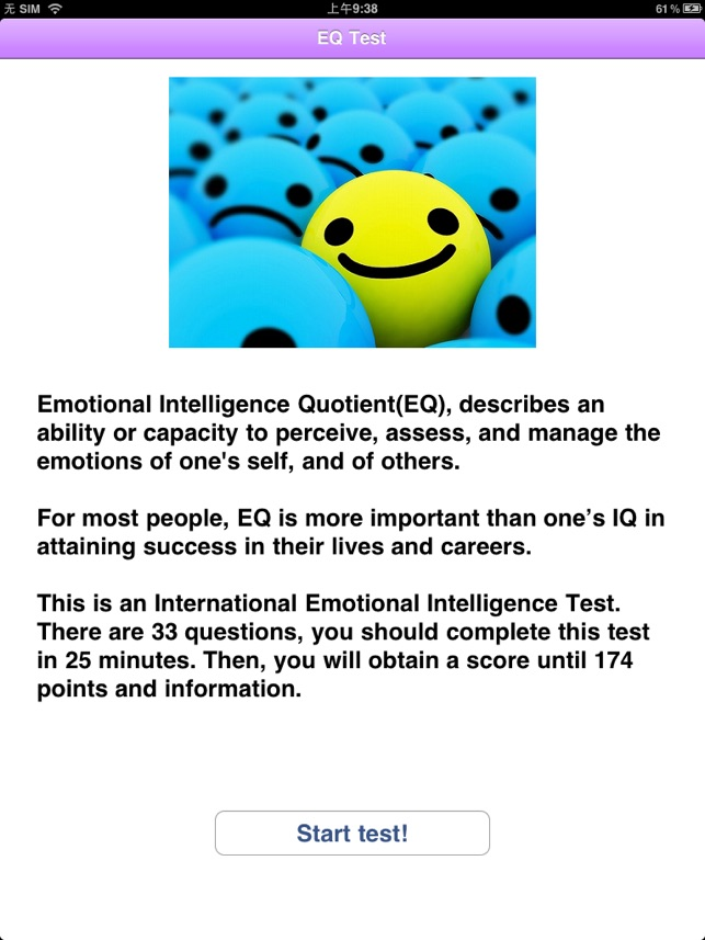 EQ Test on the App Store