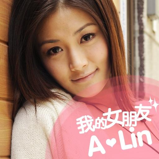 我的女朋友A.Lin (My Girlfriend A.Lin)