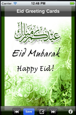 Eid mubarak greetings card. Happy eid cards! Send islamic muslim eid ul-Adha eid ul-Fitr eid al-Fitr eid wishes greetings ecard! screenshot-2