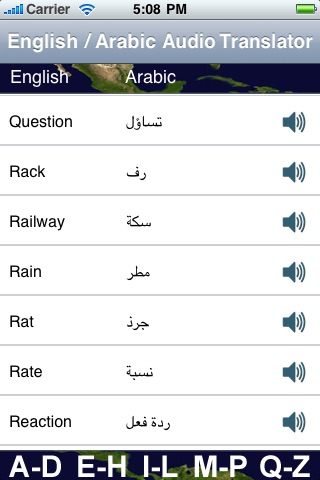 English to Arabic Audio Translator screenshot-4