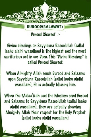 Excellence Of Durood Shareef ( Islam Quran Hadith - Ramadan Islamic Apps ) screenshot-1