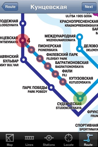 Moscow Metro screenshot-0