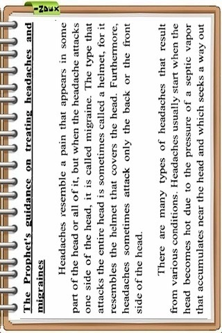 Medicine Of Prophet (SWS) ( Islam Quran Hadith - Ramadan Islamic Apps ) screenshot-3