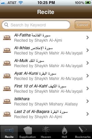Keys to Paradise - Islam