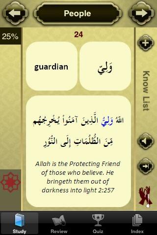Quranic Words - Understand the Arabic Qur'an (Lite