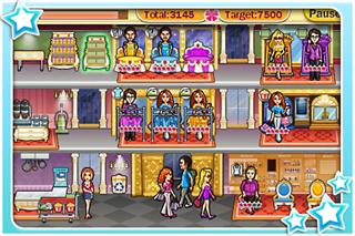 Ada's Shopping Mall screenshot three