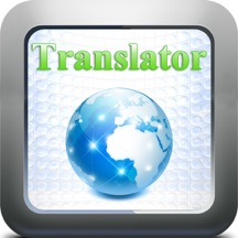 Translator - All Languages