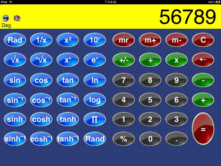 easy Calculator for iPad