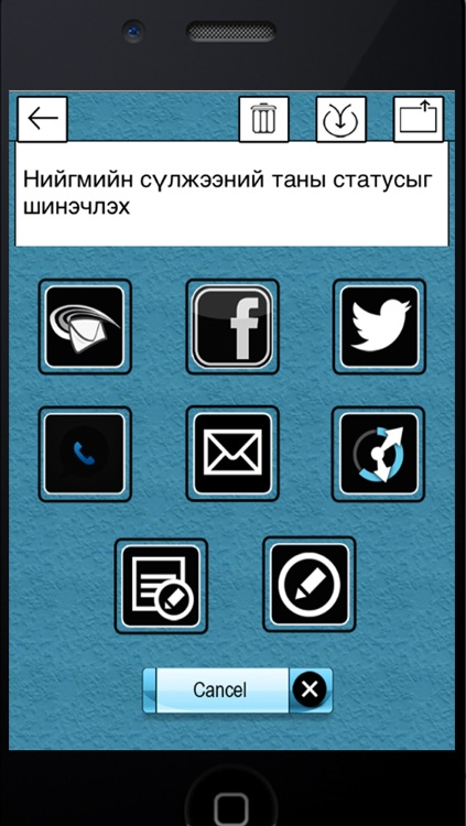 Mongolian Keyboard screenshot-1