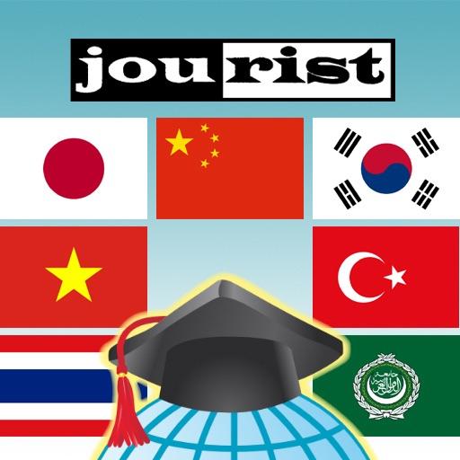 مفردات بناء jourist: آسيا icon