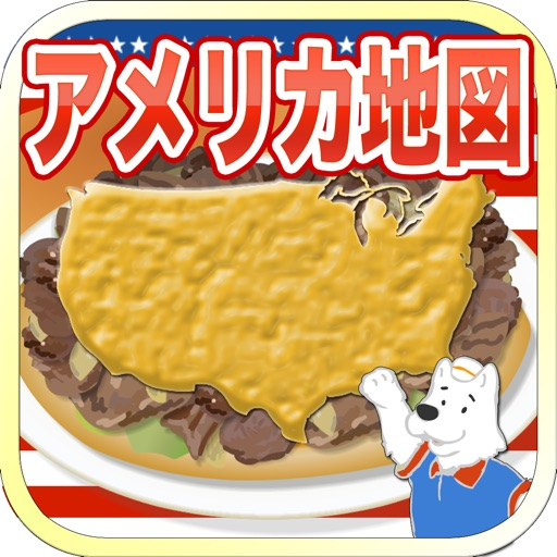 cheese steak of map