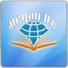 iAryan Dictionary