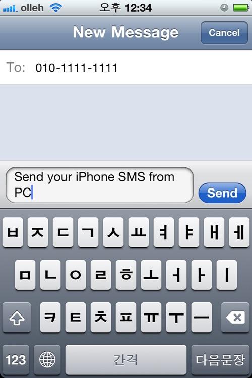 SMS Helper screenshot-3