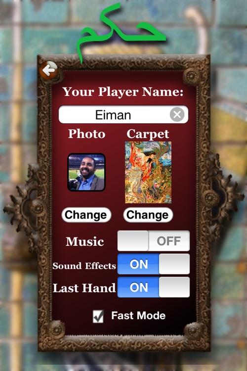 Hokm for Hustlers screenshot-4