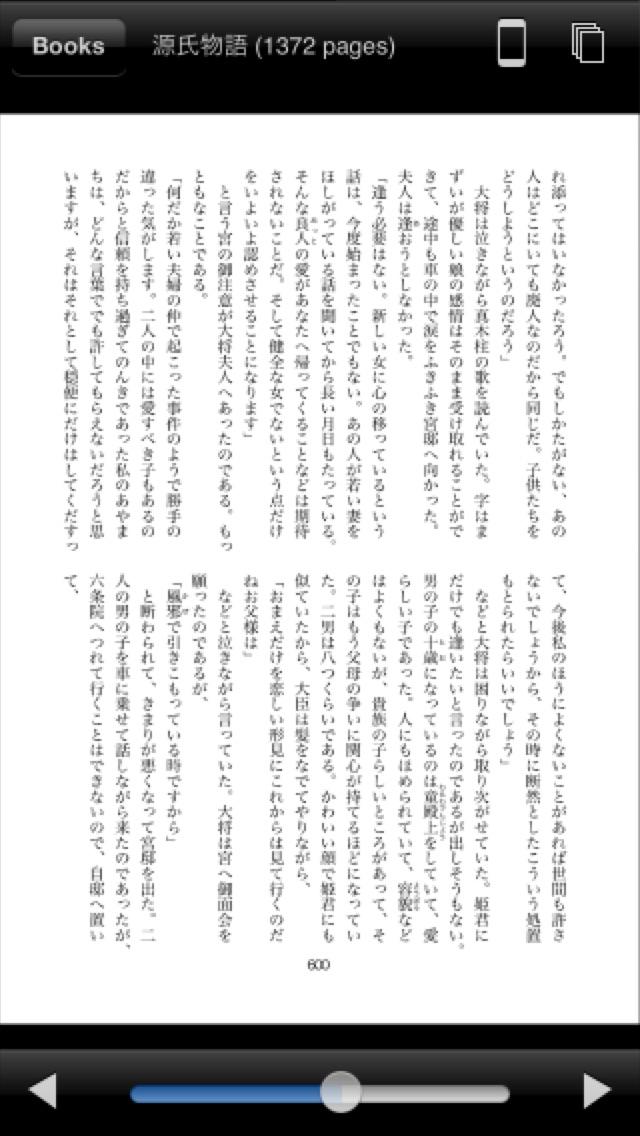 CloudReaders pdf,cbz,cbr ScreenShot2