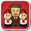 Партийная линия - iPhoneアプリ