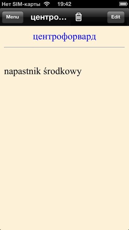 Polonia - Polsko-rosyjski słownik - Русско-польский словарь и самоучитель