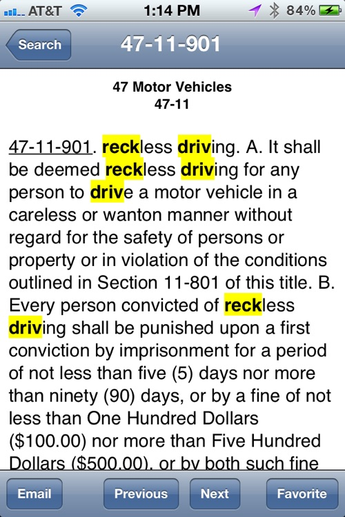OK12 Oklahoma Statutes screenshot-3