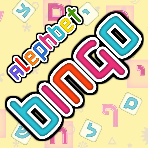 Aleph Bet Bingo Game HD