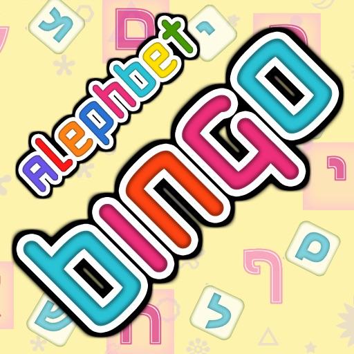 Aleph Bet Bingo Game HD icon