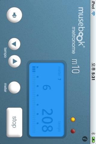 musebook metronome m10 screenshot-3
