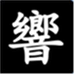 iMic_For_iPad