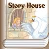 [英和対訳] 白鳥の王子 - 英語で読む世界の名作 Story House