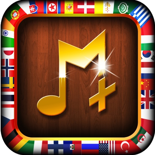 Mus+Lang L1 (Music plus language learning)