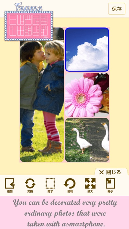 TOPIC-Photo Editor with a great arrangement various functions