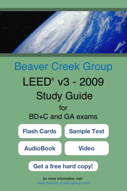 LEED Study Guide Free screenshot-0