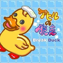 BreakDuck