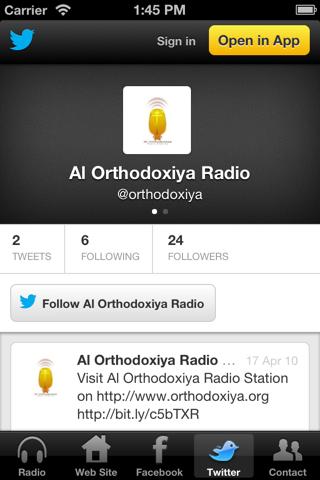 Al Orthodoxiya Radio Station screenshot 3