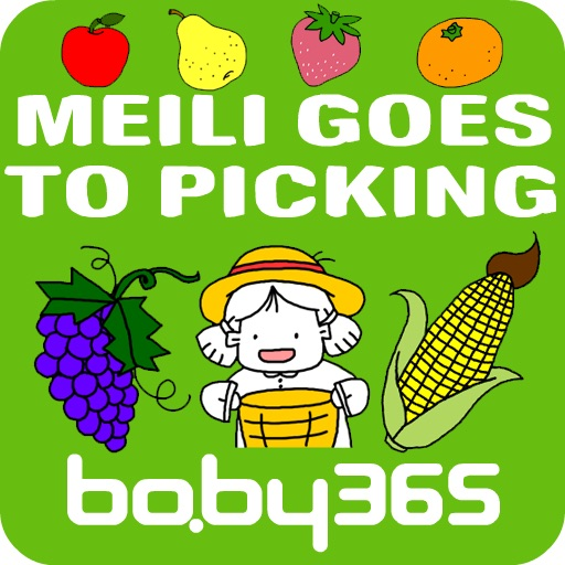 Meili goes to picking-baby365