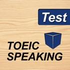 토익스피킹 테스트 icon